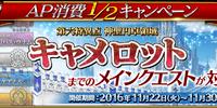 Main Quest 1/2 AP Campaign