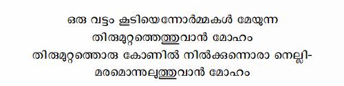 File:Rachana.png
