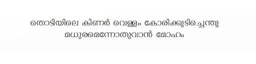 File:Raghu.png