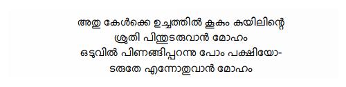 File:Anjali.png