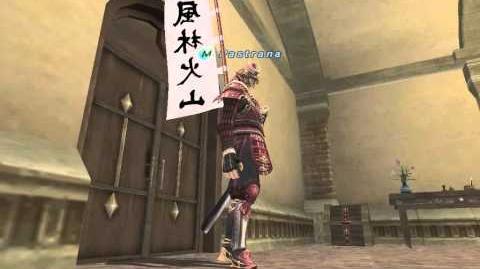 Samurai Emote