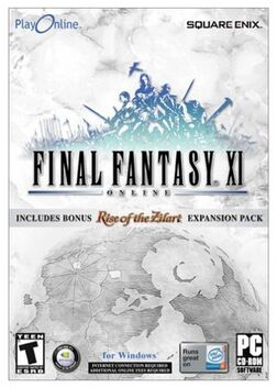 Ffxi box art