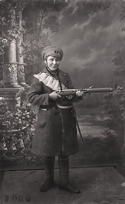 Type 38 Carbine Photo