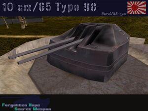 10 cm DP Type 98