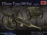 75mmType38FG
