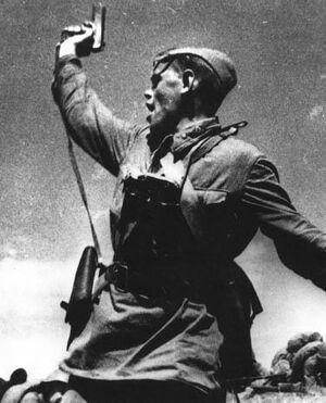 USSROfficer