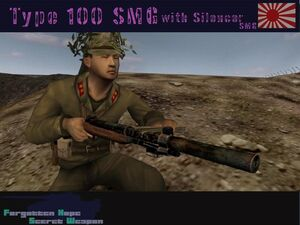 Type 100 SMG silencer
