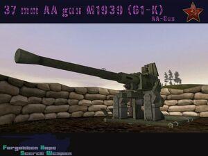 37 mm AA gun M1939 (61-K)