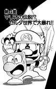 SuperMarioKun 04 Zelda cover