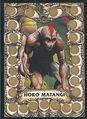 BCUS091Horo Matangi.jpg