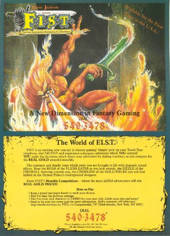 File:FIST1AdvertDragon.jpg