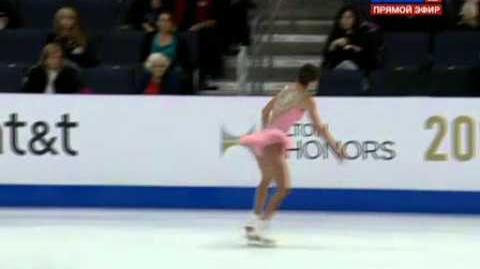 ISU GP Skate America - Alissa CZISNY - SP