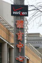 Verizon Center Chinatown