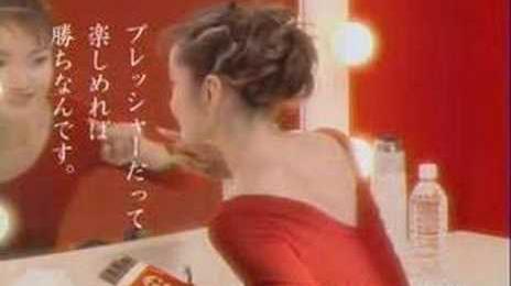 LOTTE CM Shizuka Arakawa がんばれ!ニッポン!:荒川静香