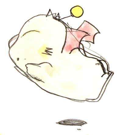 File:Amano Mog.jpg