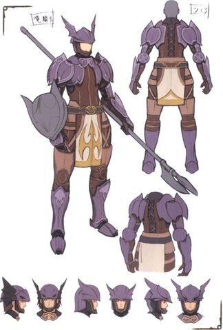File:Dragoon Concept.jpg