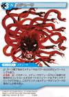 Medusa TCG
