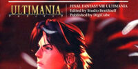 Final Fantasy VIII Ultimania