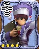 440b Sage