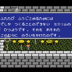 The Japanese dungeon image for <i>Castle Sasune</i> in <i><a href=
