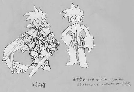 File:EarlyFFIX-Knight.jpg