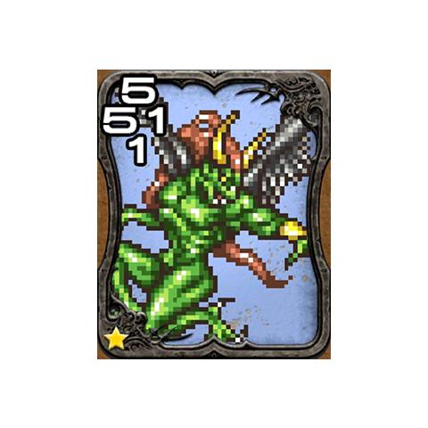 Enkidu from <i>Final Fantasy V</i>