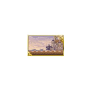 Alexandria Castle [DFF] (Special).