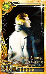 FF8 Seifer Almasy SR+ L Artniks