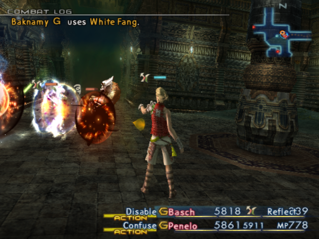 File:FFXII Disable.PNG