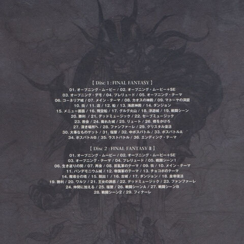 <i>Final Fantasy I &amp; II Original Soundtrack</i> backcover.