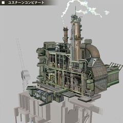 Industrial District concept artwork.