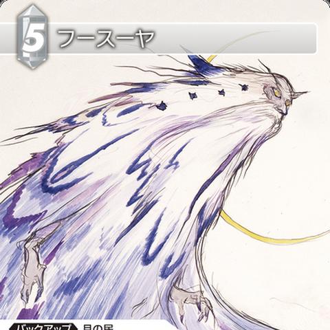 Trading card displaying Fusoya's artwork.
