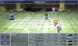 FFV iOS White Wind
