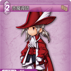9-105C Red Mage (Luneth)
