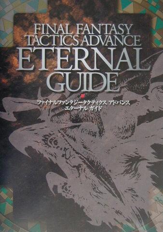 File:FFTA External Guide.jpg