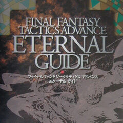 <i>Final Fantasy Tactics Advance Eternal Guide</i> cover.