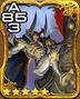 409a Odin