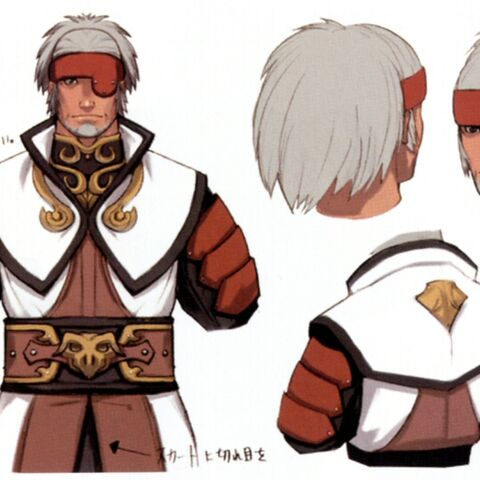 Concept artwork of Gilgamesh.