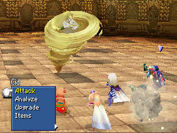 File:FFIVDS Stone Touch.png