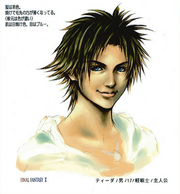 Tidus-FFX-artwork