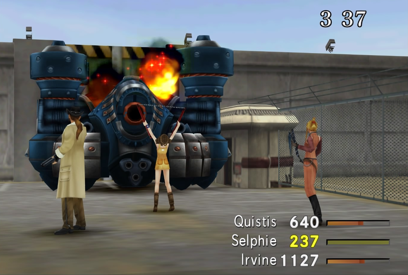 File:FFVIII Fire.png