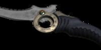 Survival Knife (Final Fantasy XIII)