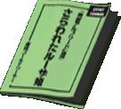 File:Play Script FF7.png