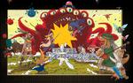 CGVS battle artwork