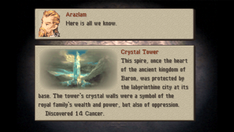 File:Wonder - Crystal Tower.png