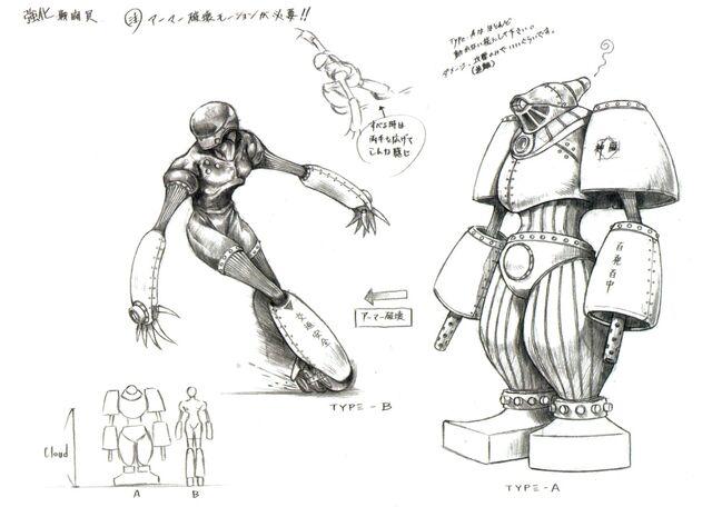 File:Mighty Grunt Artwork.jpg