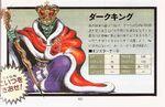 Ffmq dark king