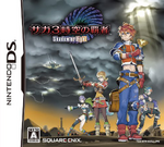Saga 3 DS Cover