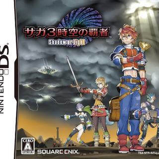 <i>Saga 3 Jikū no Hasha: Shadow or Light</i><br />Nintendo DS<br />Japan, 2011