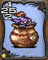 119a Magic Urn